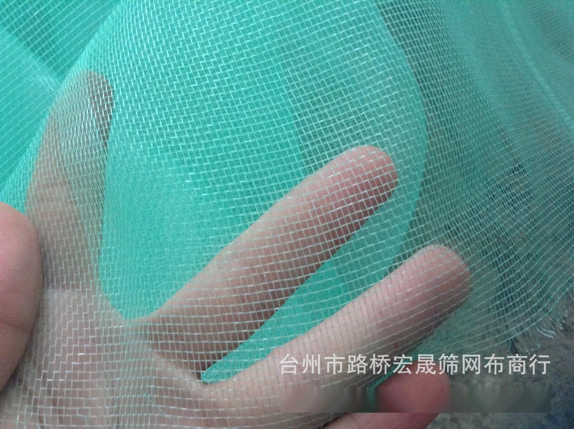 專業生產鰻魚捕撈網