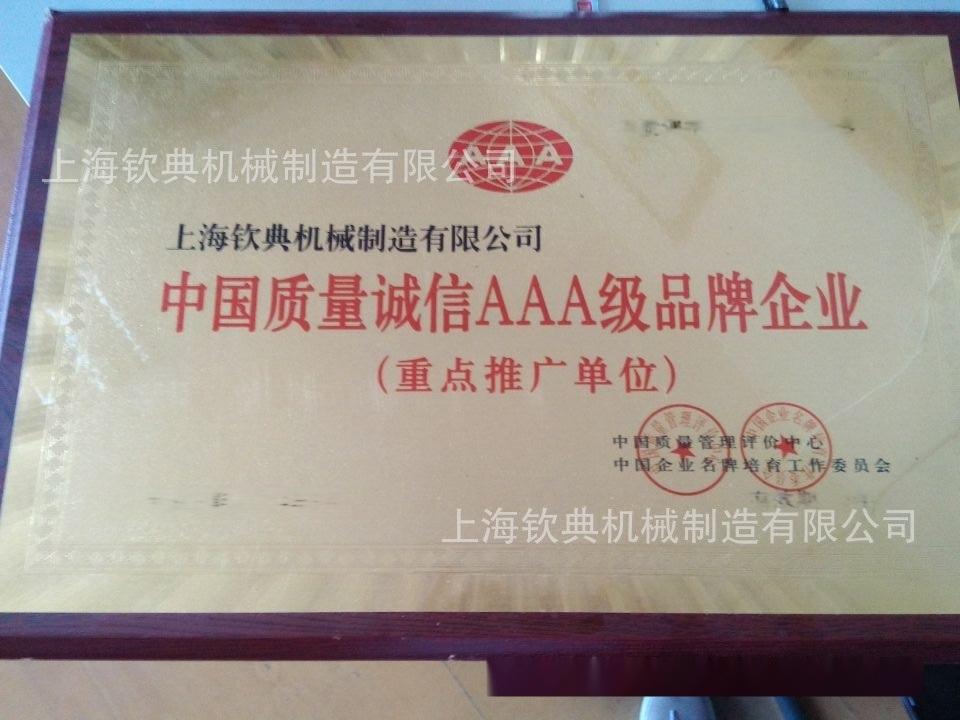 OEM贴牌代加工代餐粉机械 水果坚果藕粉羹 即食早餐 藕粉羹包装机