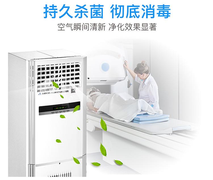 Y1200櫃式空氣消毒機-750_05