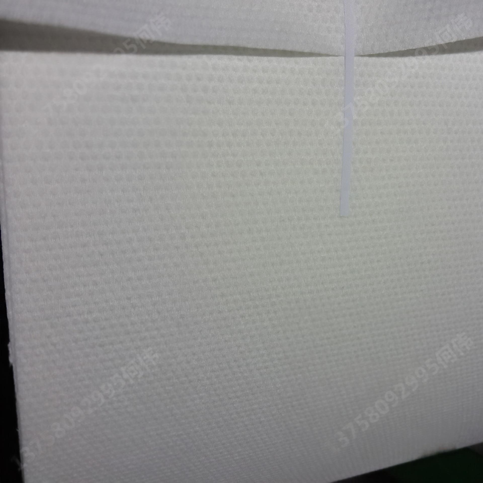 白色水刺无纺布