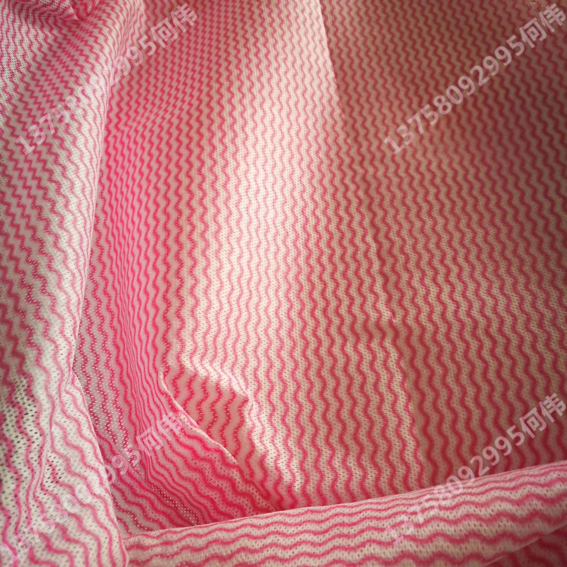 平纹水刺无纺布