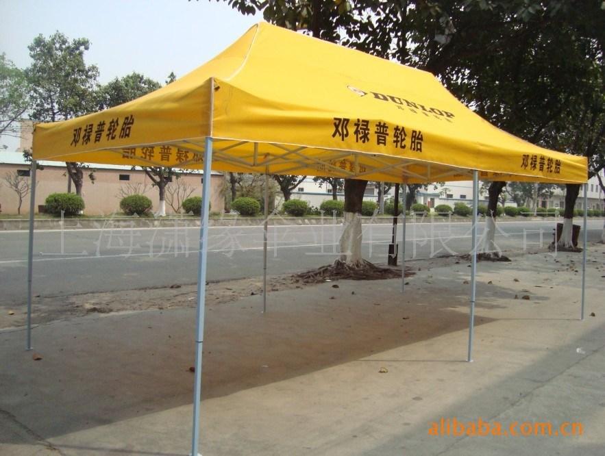 邓禄普折叠帐篷 3*6米展览帐篷