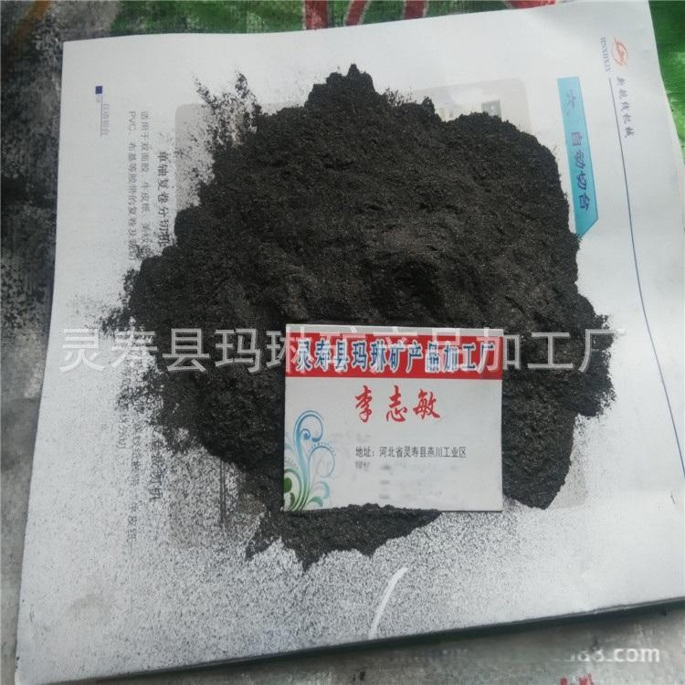 土狀石墨粉12