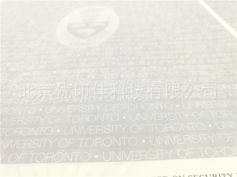 学校证书70