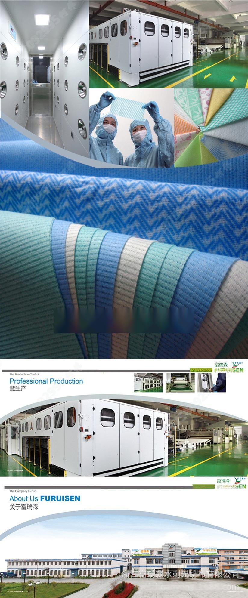 布料產品詳細簡介底圖3(824寬度)
