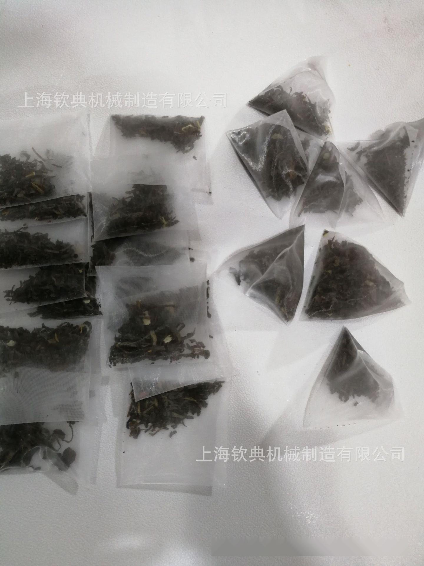 全自动尼龙网称重式三角包枸杞花茶拼茶多物料组合包装机