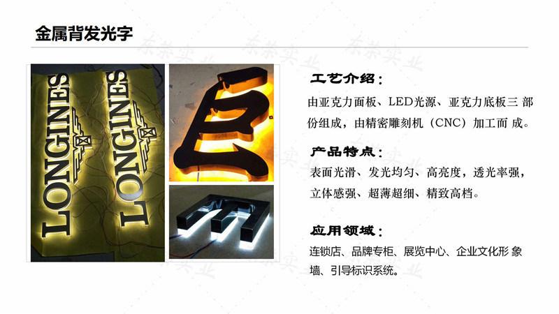 東莞市東榮實業投資有限公司_5.jpg