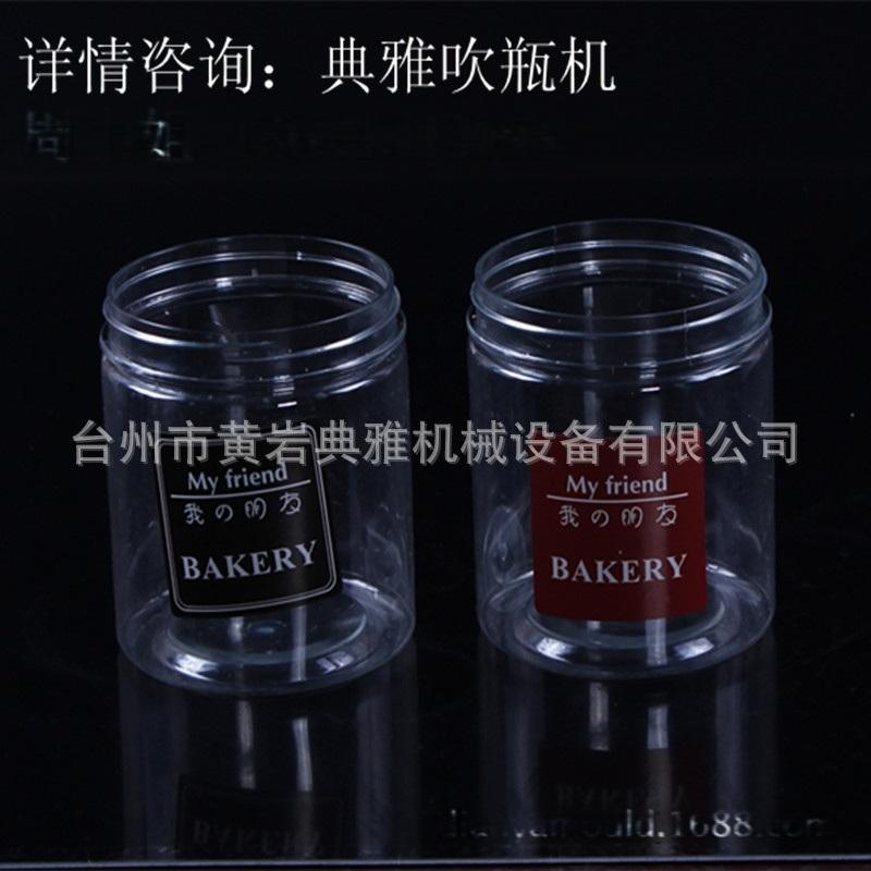 瓶样-广口5