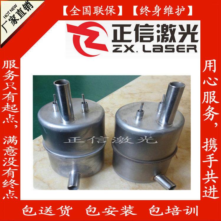 电热管焊接