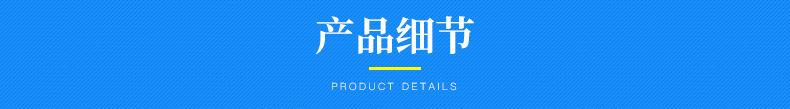 產品細節1-4