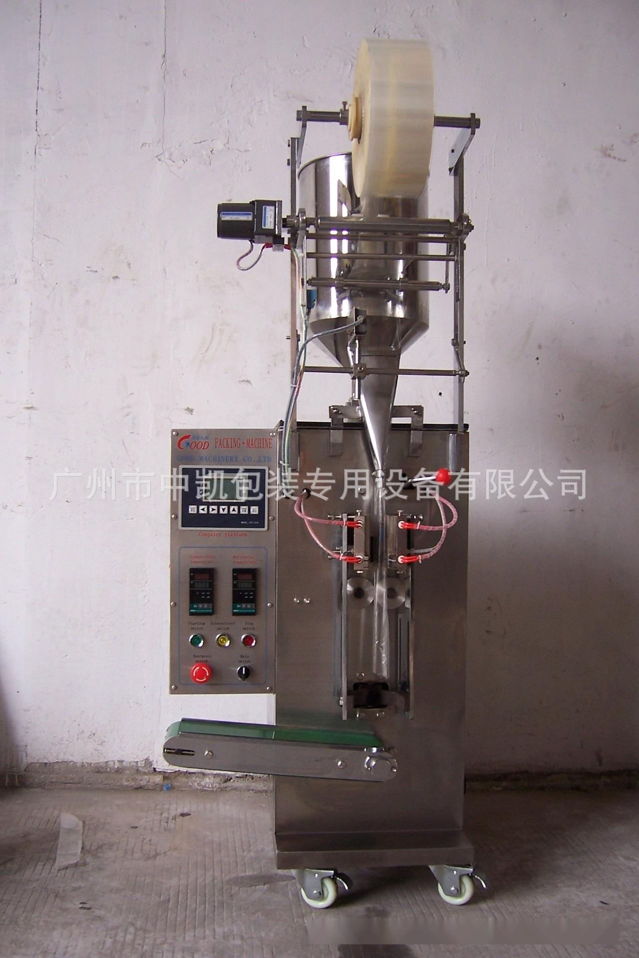 液体包装机(江庆余)