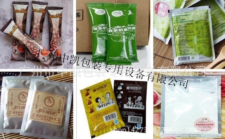 粉劑包裝樣品1