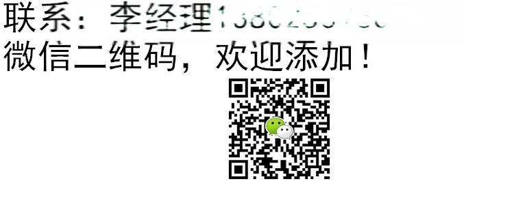 8776461287_1604689474