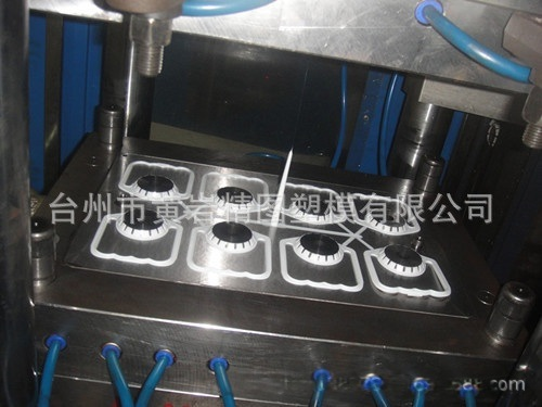 注塑塑料提手模具18857601169