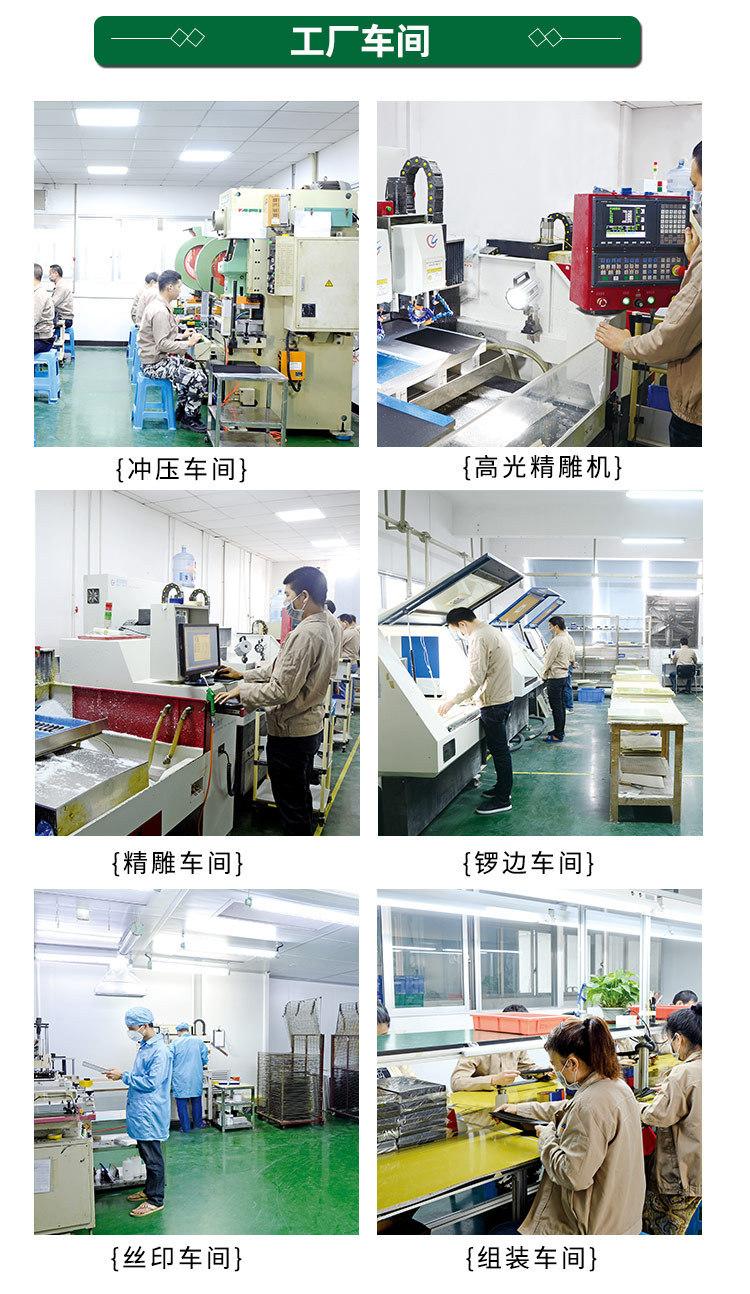 工厂定做亚克力面板UV丝印有机玻璃面板加工 非标亚克力面板切割
