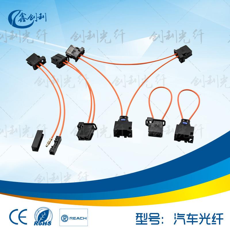 汽车光纤2