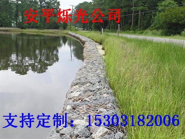 石笼网1 (1)