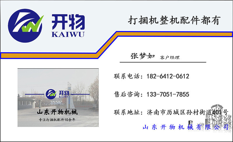 微信图片_20200114100454.jpg
