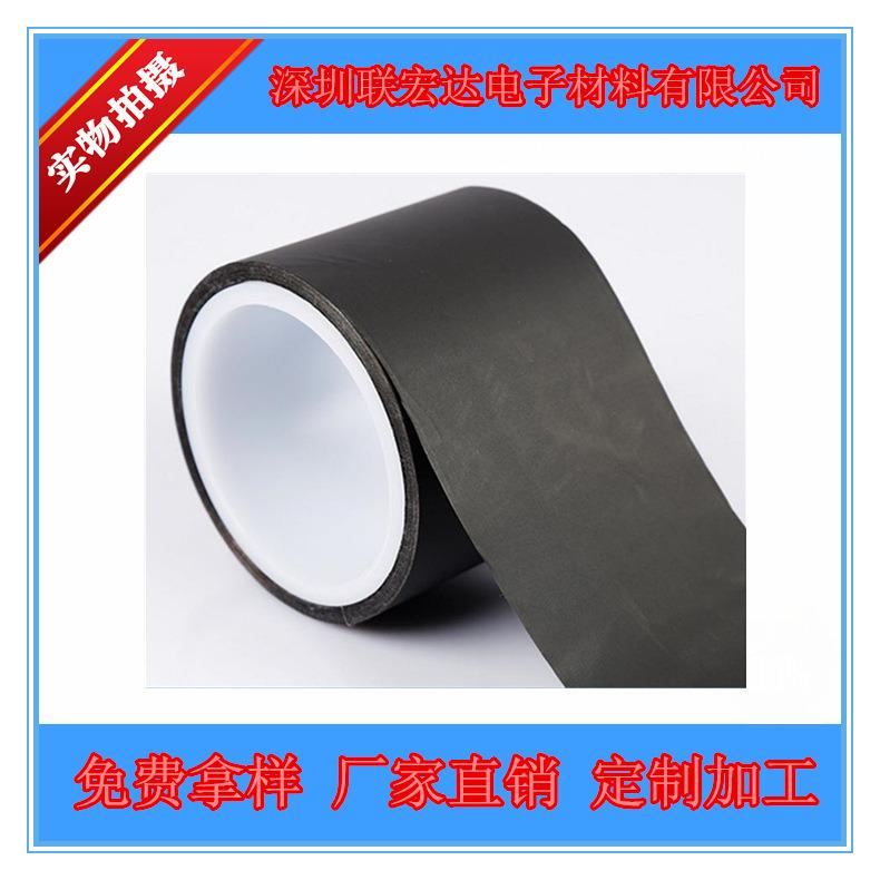 黑色导电布胶带-1