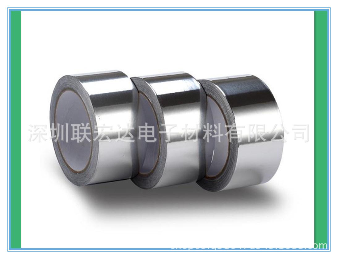 麦拉铝箔胶带-6