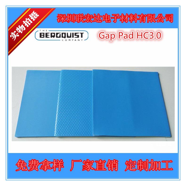 GP-HC3.0-3