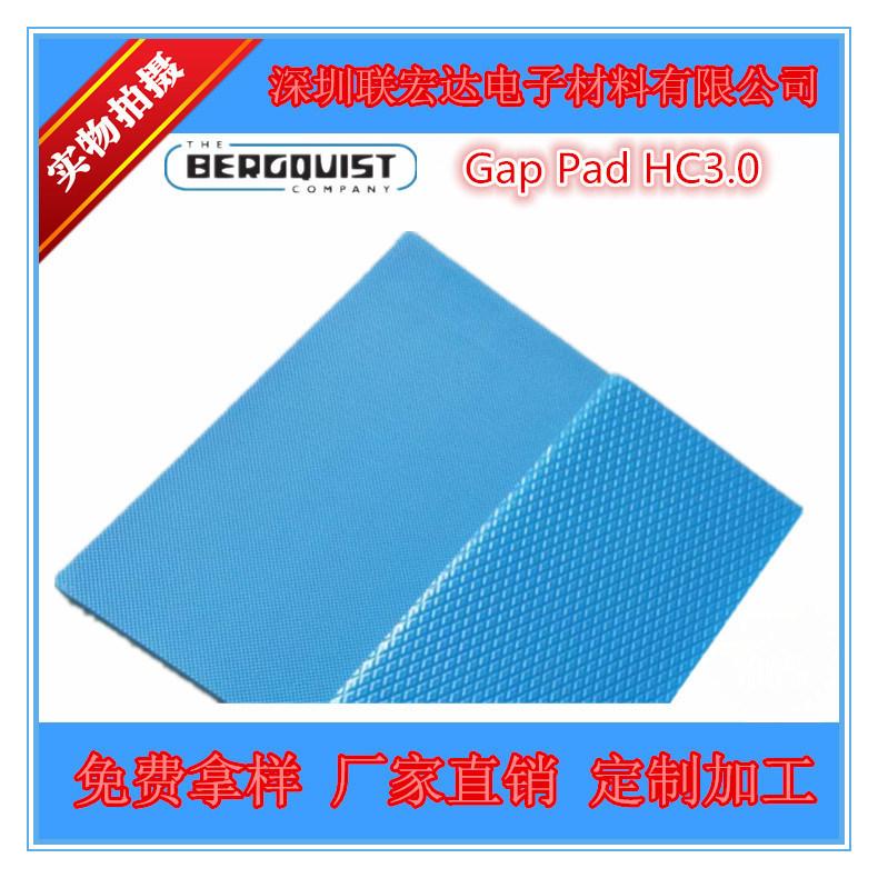 GP-HC3.0-5