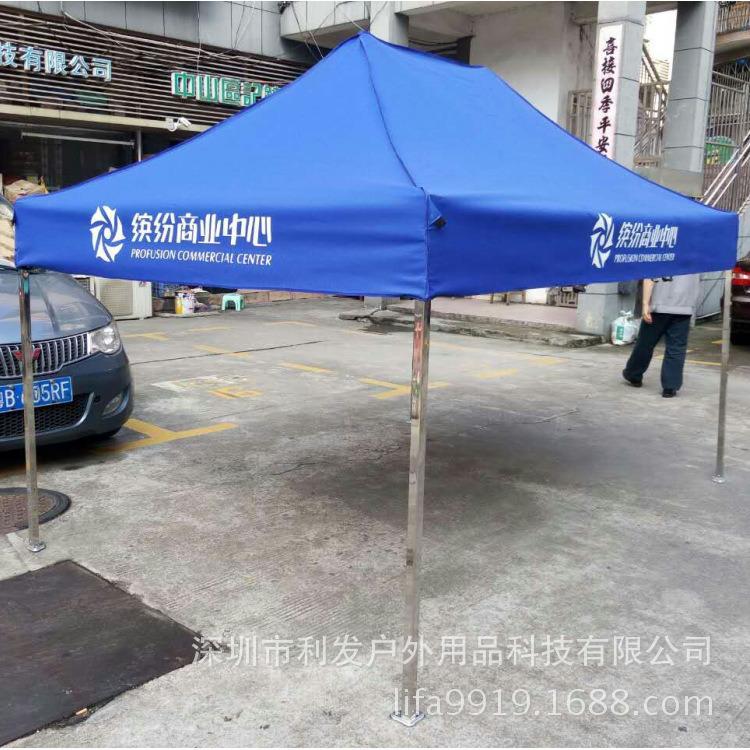 23米不锈钢广告帐篷01