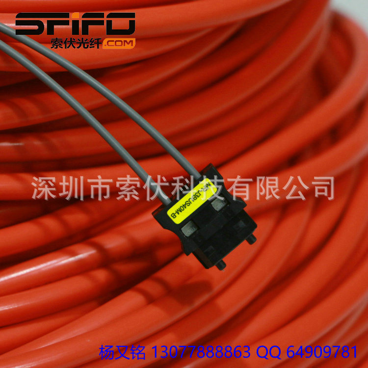 AMP三菱MR-J3BUS伺服塑料光纤线_0042.jpg