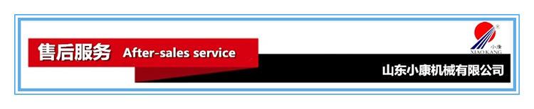 售後服務 (3)