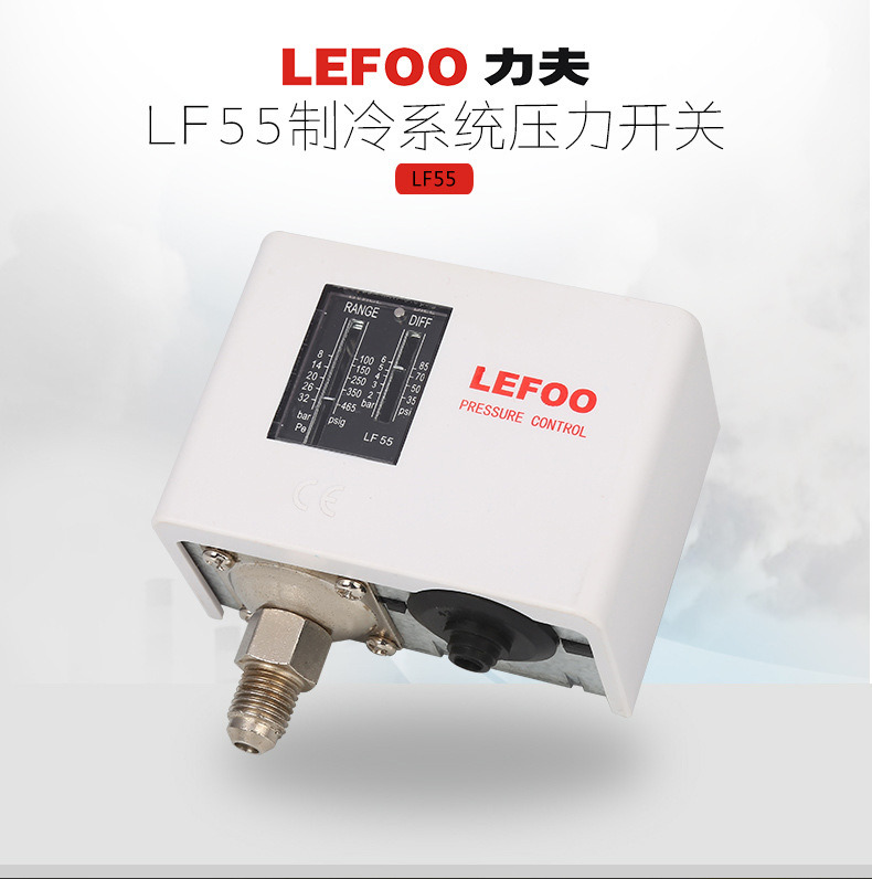 LF55(1)