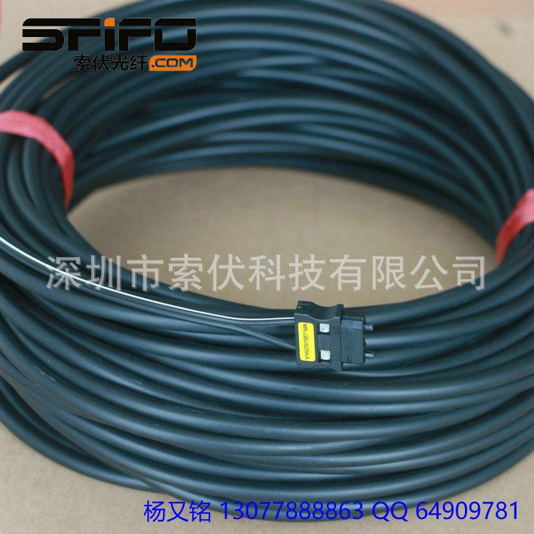 AMP三菱MR-J3BUS伺服塑料光纤线_0038.jpg