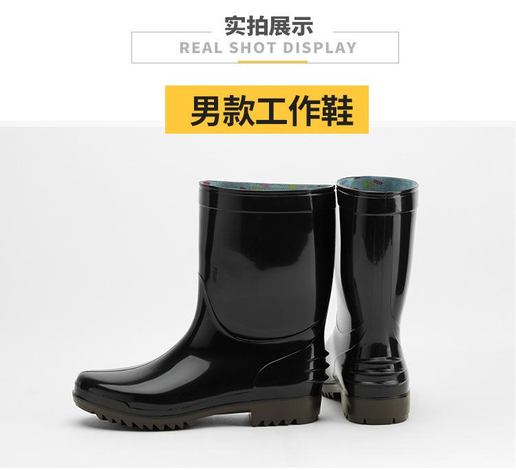 工作鞋_11.jpg