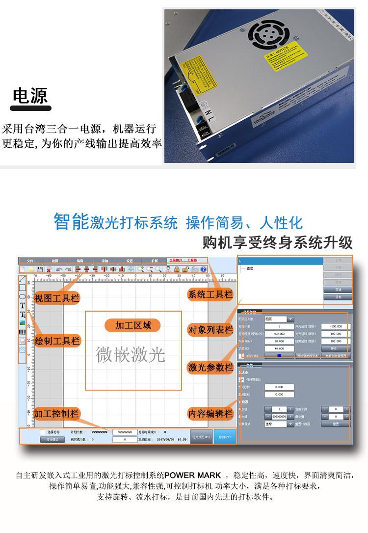 光纤飞行_07.jpg