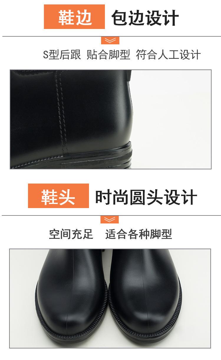 882亚光男鞋_11.jpg