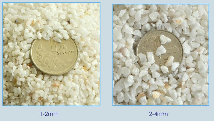 铸造砂喷砂用1-2mm 2-4mm 高强度石英砂型号齐全厂家批发
