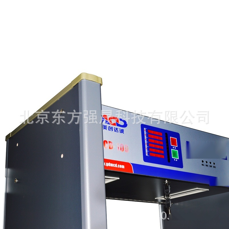 MCD-100安检门
