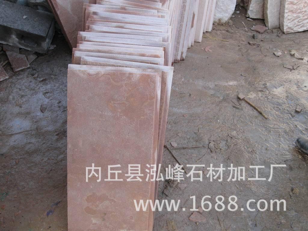 銅陵蘑菇石廠家天然青石板批發供應