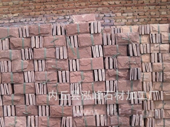 黄石蘑菇石厂家玫瑰红蘑菇石批发供应