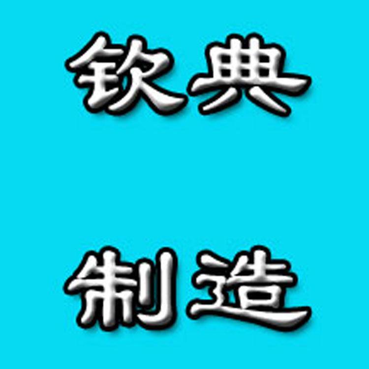 岫岩满族自治县 立体状三角茶叶包装机械 【三角包包装】