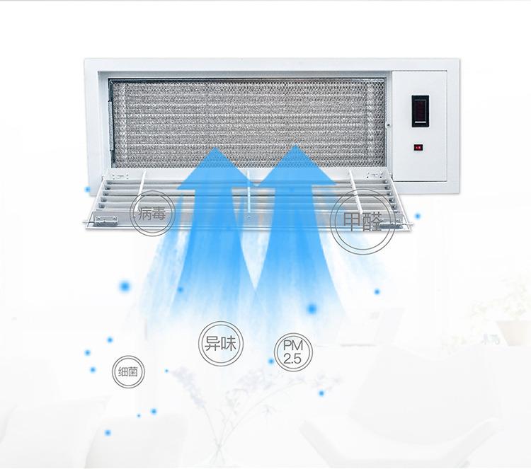 迴風口空氣淨化器-750_06