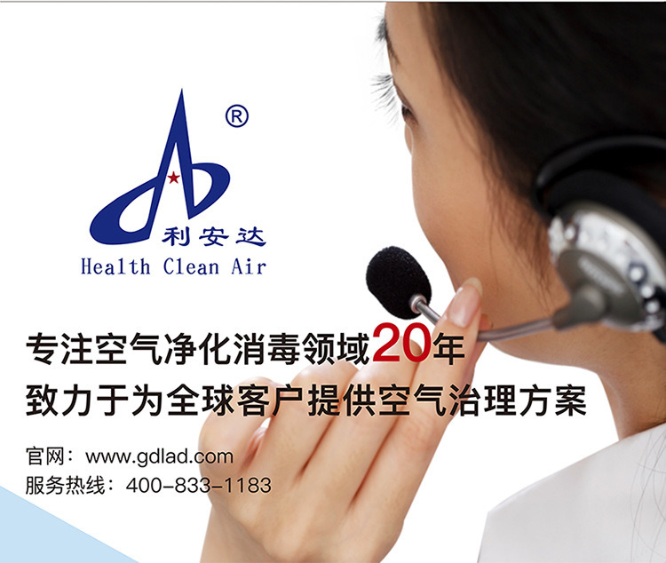 Y1200櫃式空氣消毒機-750_16