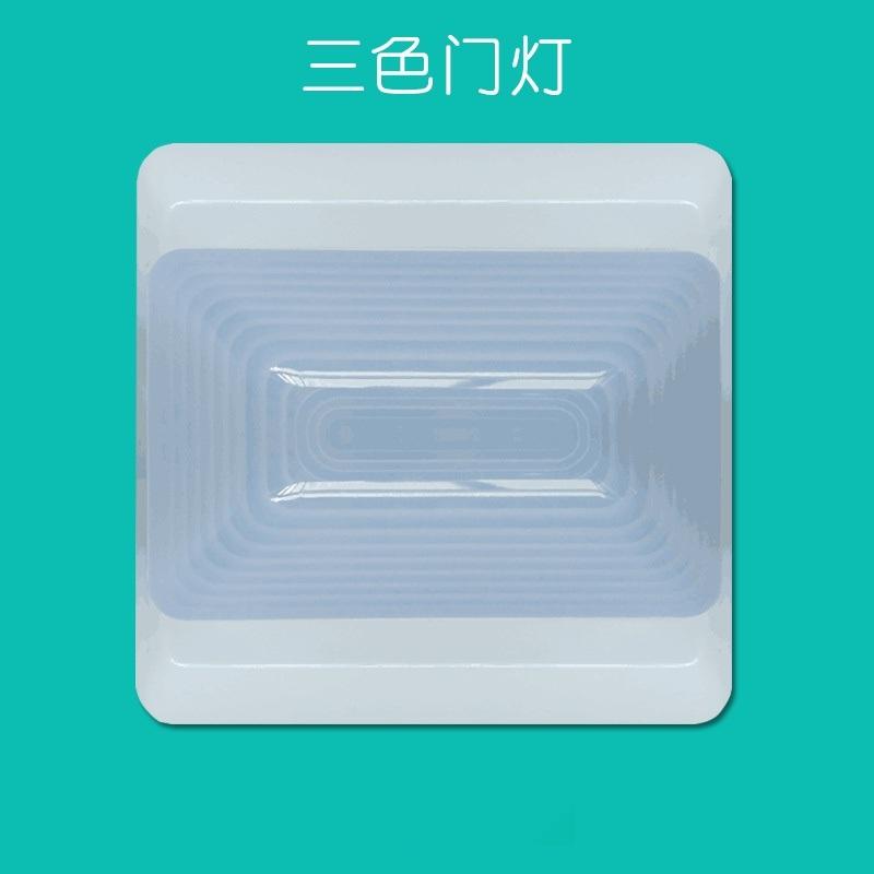 三色门灯(1).jpg