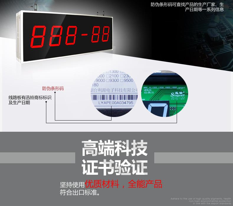 APE8000---3-_02