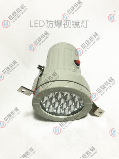 LED防爆视镜灯1