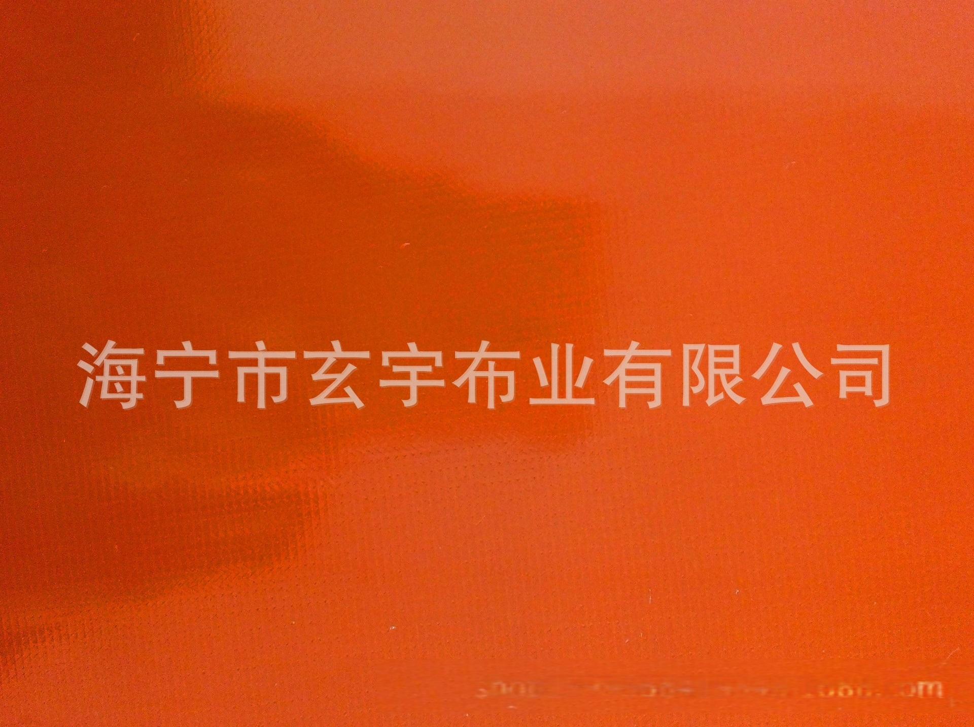 IMG_20141014_124221_副本_副本