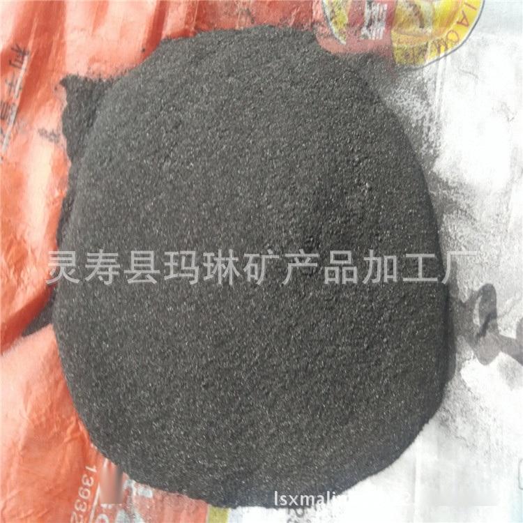 鱗片石墨粉03