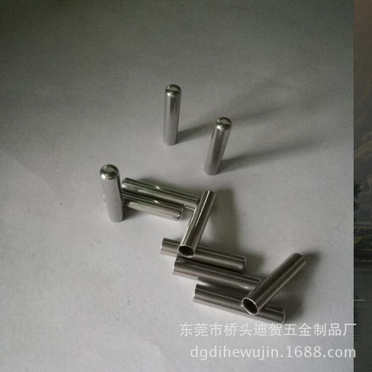 4 20铝管