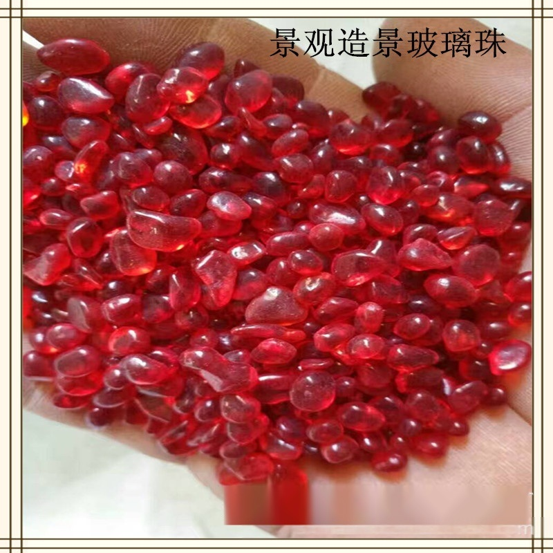 玻璃珠39