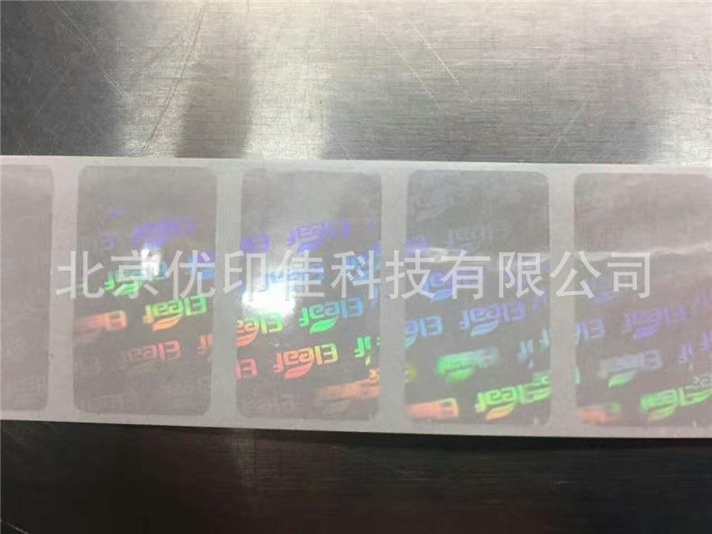 激光塑料标签14