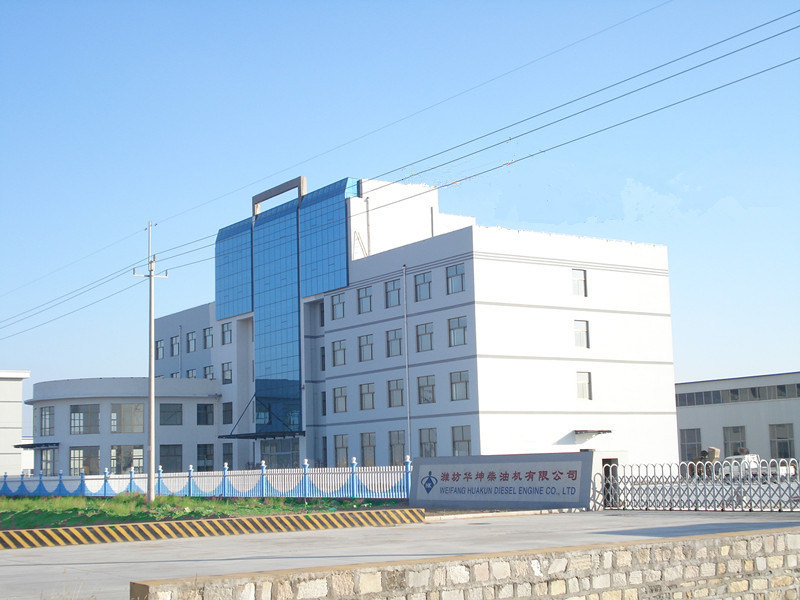 濰坊華坤辦公大樓